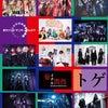 †ライブ情報†RUIDO TOURの画像