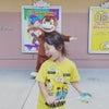 次女 3歳児健診でまさかの問題ありまくりでしたの画像