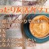 日田での友達作りは九州カフェ会へ!2021/8/10〜15までの開催予定の画像