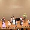 ヴァイオリンの合同発表会の画像