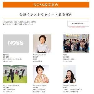 【朗報です】今なら日本舞踊エクササイズがスグに習える✨の画像