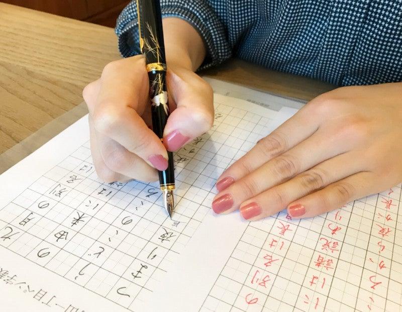 手書き,手書きの良さ,美文字レッスン,手紙を書く,青山一丁目ペン字筆ペン教室