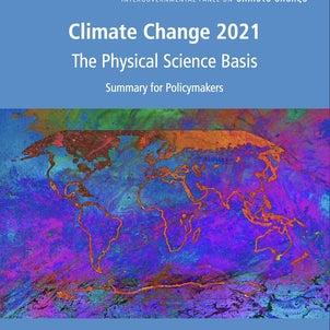 【速報版】気候変動に関する、最新のIPCC報告書の大事なメッセージまとめ。の画像