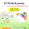 K's Works & yummy inメディカルサロンKIREIゆめシティ店の画像