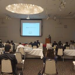 画像 中国電力主催 脱炭素セミナー2021 松江会場にて MDI株式会社講演決定 の記事より