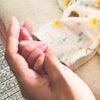 産後15日目の画像