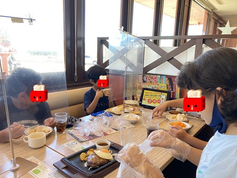o1000075014985391687 - 8月10日 toiro平塚
