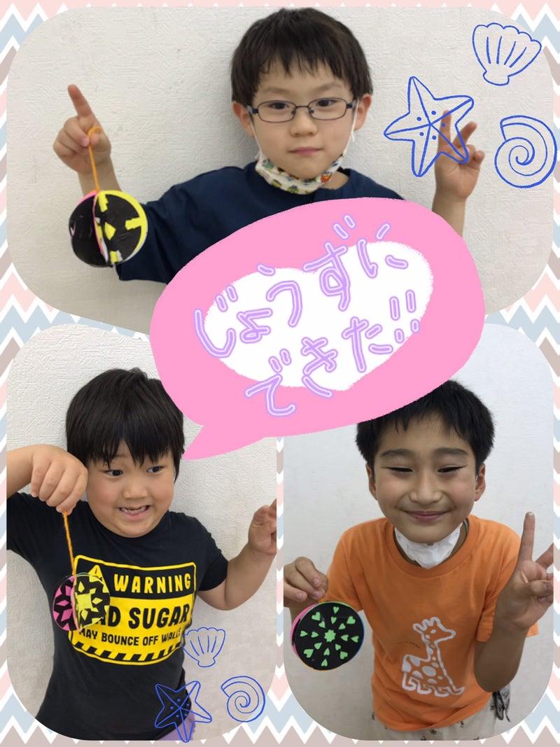 o1080144014985719228 - ♢8月10日(火) toiro武蔵小杉vol.65♢