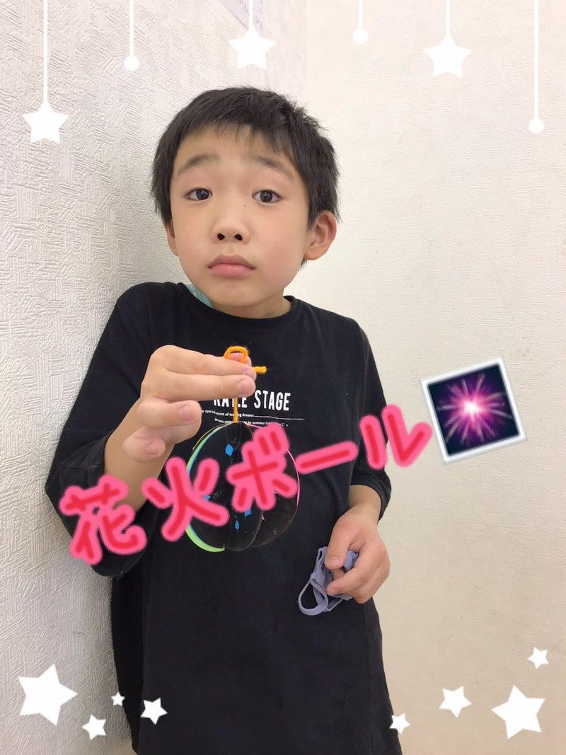 o1080144014985719195 - ♢8月10日(火) toiro武蔵小杉vol.65♢