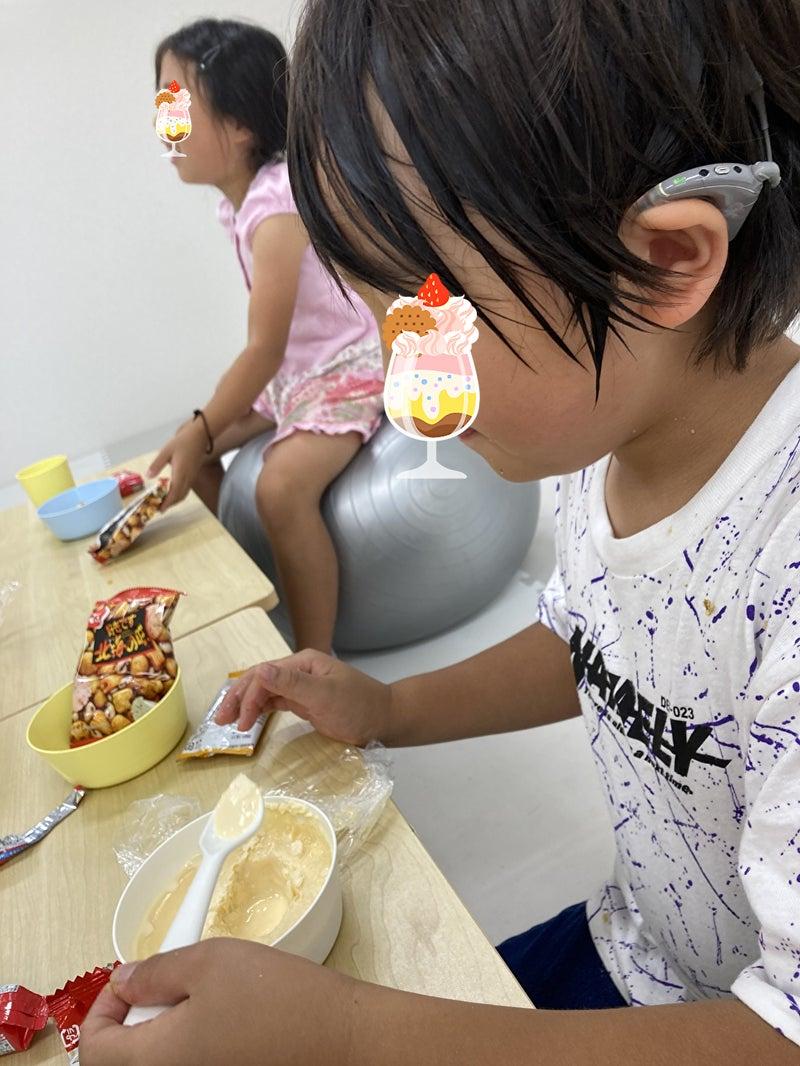 o1000133314985781313 - 8/11(水) toiro平塚 アイスクリームを作ろう!