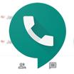 【最新版】GoogleVoiceの使い方や活用方法を徹底解説