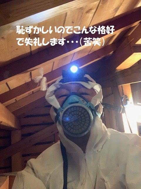 屋根裏で作業するアスワット代表・福永健司