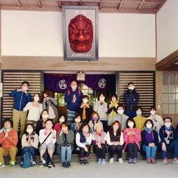 画像 2021'10/24(日)「高尾山ヨガ@薬王院」-寺ヨガ&精進料理&ハイキング- の記事より 1つ目