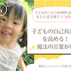 最高の未来を、子どもたちにプレゼントしたーい!の画像