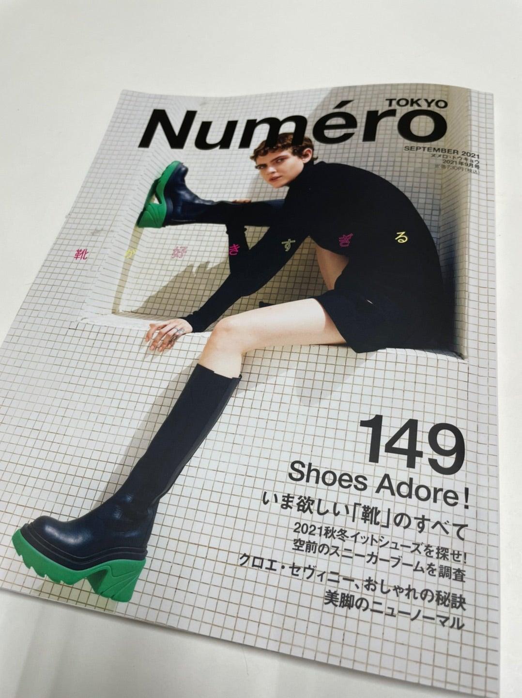 ヌメロ トウキョウ 2021・09
