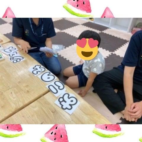 o0480048014986441703 - 8月13日(金)☆toiro西谷☆