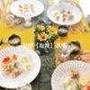 発酵食品【塩醤】講座 (一名のみ募集!)の画像