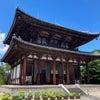 奈良・喜光寺に行ってきました♪の画像