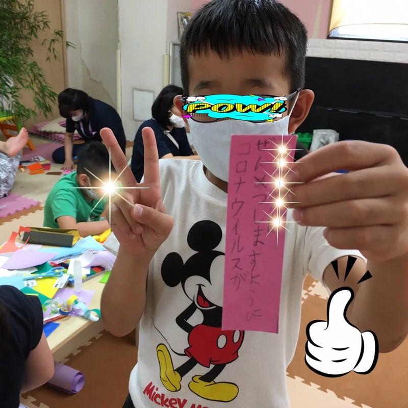 o1080108014986825262 - ♪7月4日(日)♪toiro 戸塚