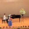 ヴァイオリン発表会の風景 その③の画像