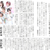 ㊗️女神のほほえみPR大使「東京アイドルフェスティバル2021」出場決定❣️の画像