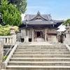森戸神社  チャネリングメッセージの画像