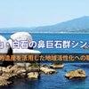 9月18日、愛媛県松山市で講演しますの画像