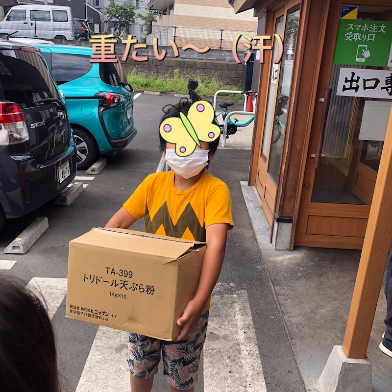 o1080108014987279474 - ♪7月31日♪toiro戸塚