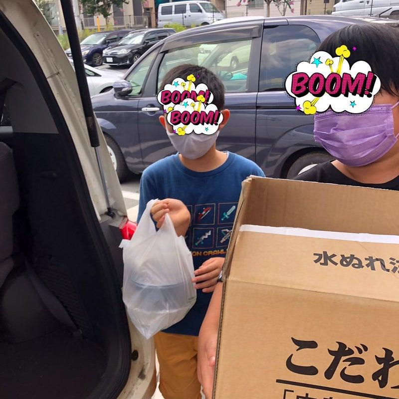 o1080108014987279483 - ♪7月31日♪toiro戸塚