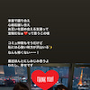 """""""【8月19日(木)20時半~】四大元素のおはなし会~""""の画像"""