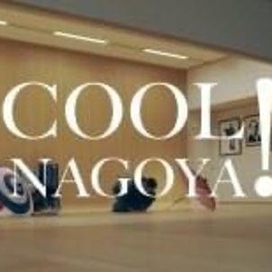 【発表】✨ 名古屋市の観光PR動画にNOSSが登場の画像