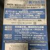 東大阪機械団地入札会第196回の画像