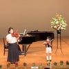 ヴァイオリン発表会の風景 その④ 親子de合奏編の画像