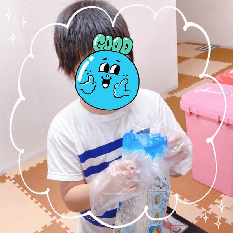 o1080108014987985604 - ☆8月17日(火)toiro日野☆