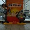 <名古屋営業所のHドライバーさん>鵜方行きの画像
