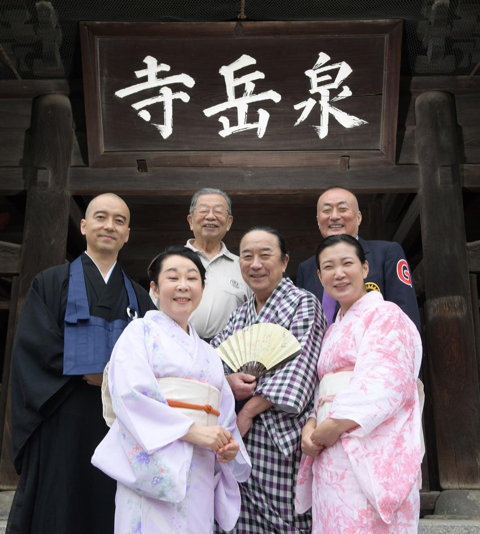 昨日の読売新聞夕刊に泉岳寺講談会が掲載されました♪