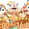 ★本日のお得なサービスのご紹介!!〜日曜日編〜★の画像