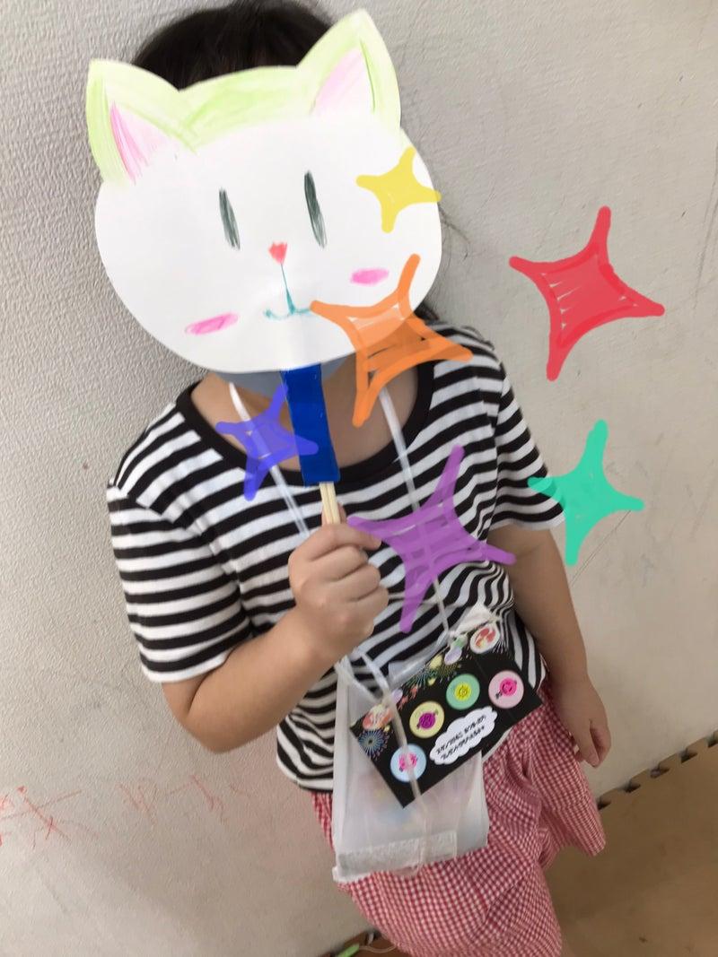 o1915255314988566763 - 8月13日 ☆toiro南林間☆