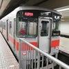<岡山営業所のYドライバーさん>「阪神電車」の画像