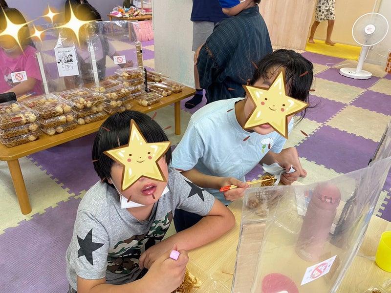 o1080081014988954418 - ♪8月15日(日)♪toiro戸塚
