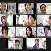色彩検定対策講座がスタートしました!!!の画像