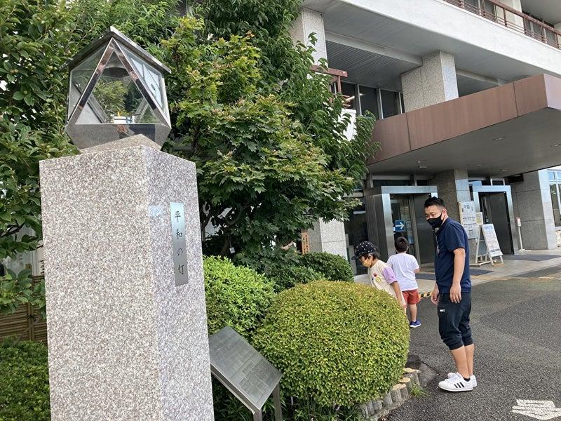 o1000075014989012840 - 8月19日 トイロ平塚