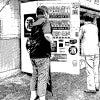酒自販機 徳島県三好郡の旅の画像