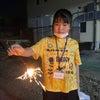 娘の初めての体験!夏休みの修行‼️in宇治・心華寺の画像