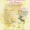 【出演情報】若手中堅によるオペラティックコンサート  神様からの贈り物~Le Divine~の画像