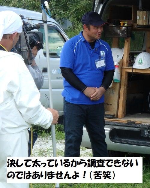 アスワット代表・福永健司