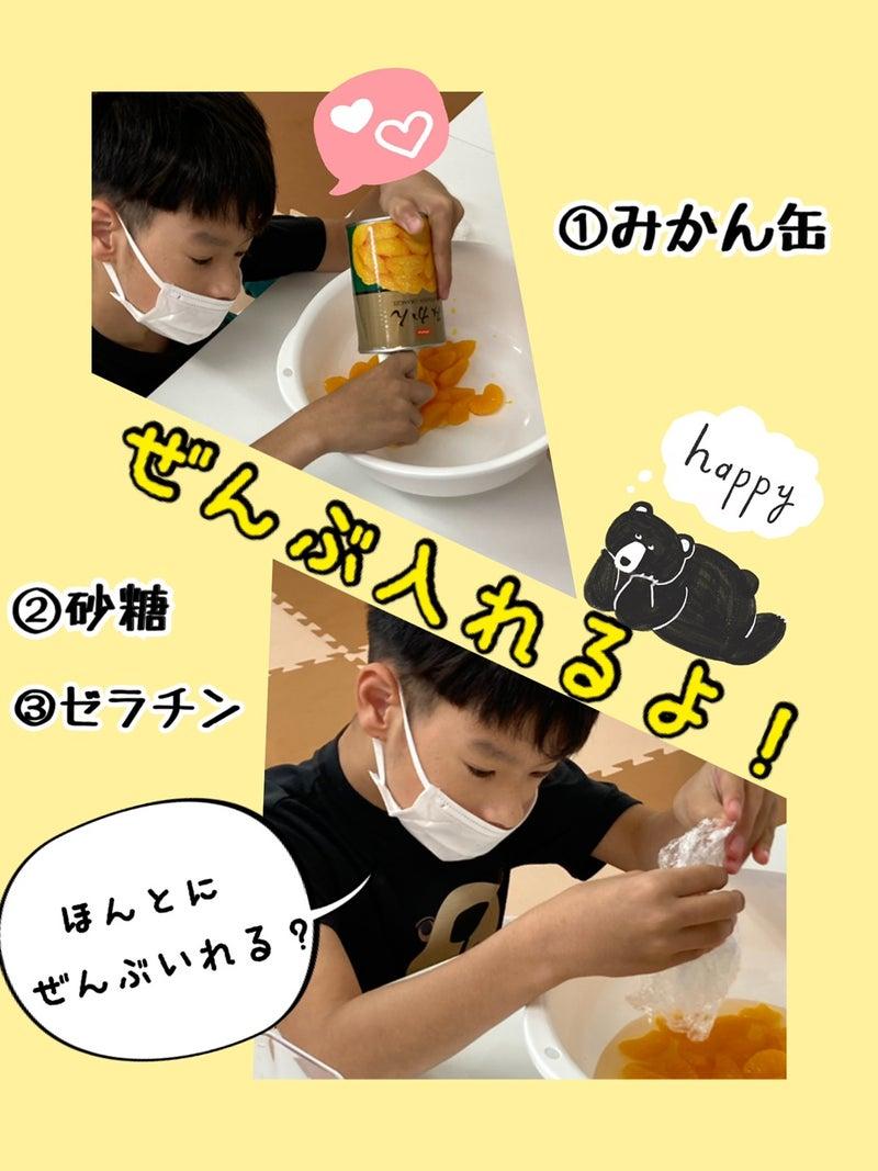 o1080144014989469870 - ☆8月17日(火)toiro二俣川 Vol.8☆