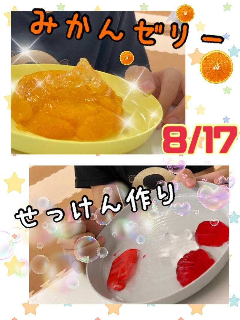 o1080144014989469866 - ☆8月17日(火)toiro二俣川 Vol.8☆