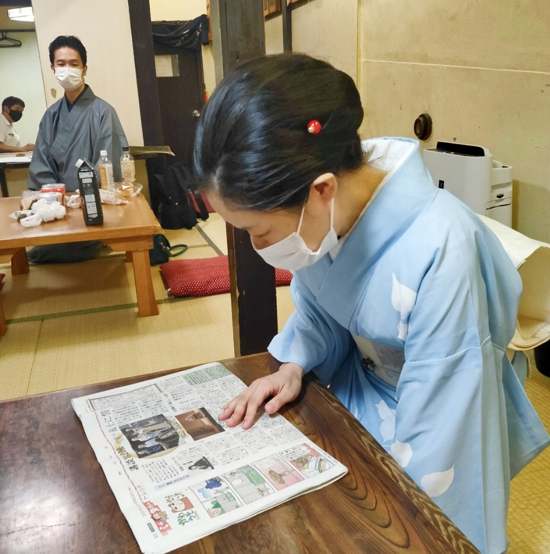 8月22日付東京新聞朝刊!