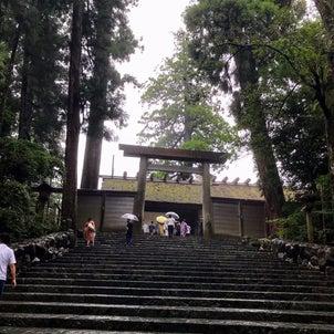 【お知らせ】10/31伊勢神宮オーラハーモニー開催します。の画像